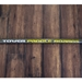 Carbon Kevlar SUP Paddle shaft